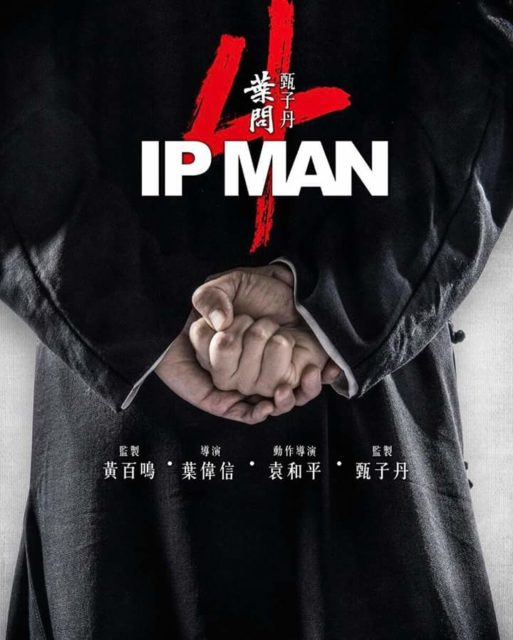 Le film IP MAN 4
